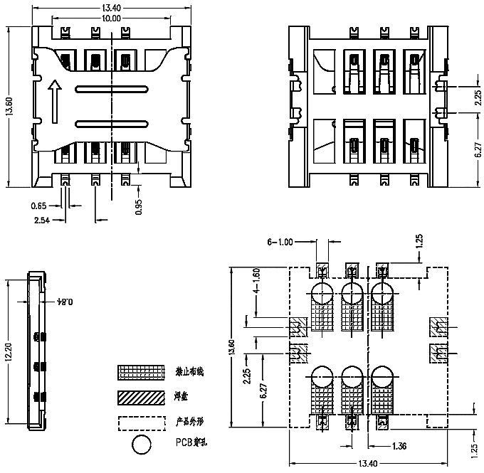 micro-sim抽拉式 smo-1501